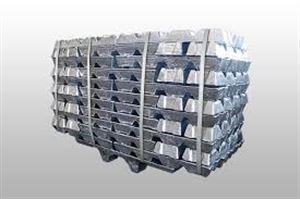 Picture of Aluminum Ingots